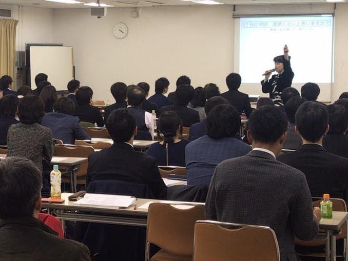 京都冬のライセンスセミナー